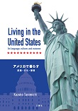 Living in the United States Its Language, culture,and customs